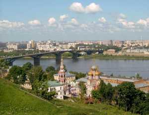 Телефонный Справочник Нижний Новгород По Адресу