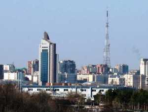 Уфа Городской Телефонный Справочник